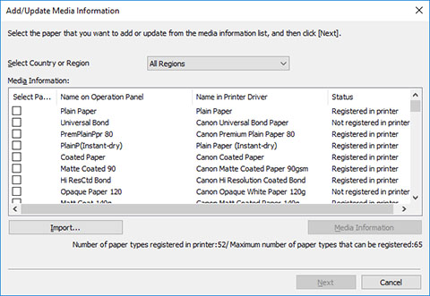 Canon Knowledge Base - Starting the Media Configuration Tool