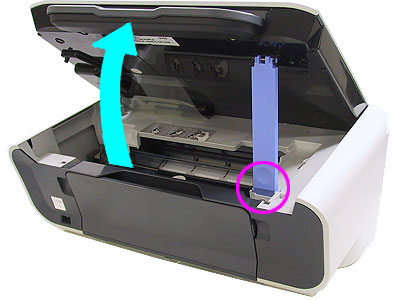 how to change ink cartridge canon mp450