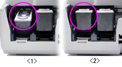 how to change ink cartridge canon pixma mp450