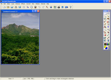 arcsoft photostudio 5.5